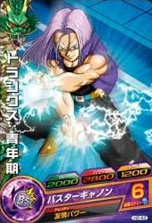 File:Future Trunks Heroes 7.jpg