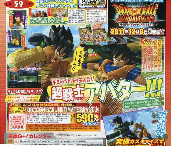 File:Dragon-Ball-Ultimate-Blast-Chala.jpg
