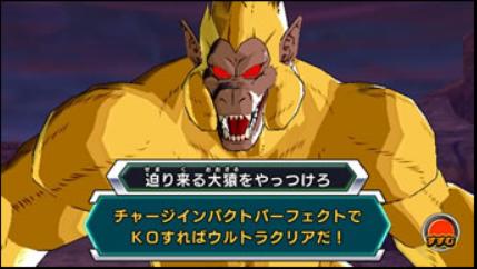 File:Golden Oozaru Heroes.png