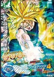 File:Ultra Super Saiyan Future Trunks Heroes 2.jpg