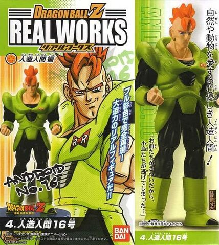 File:Android16-Realworks-2008.JPG