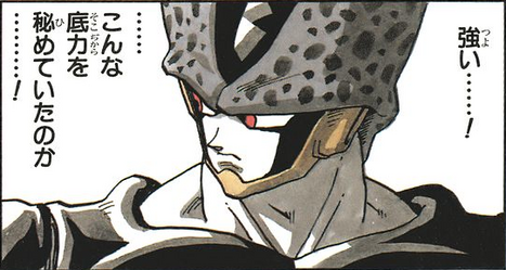 File:Cell manga.png