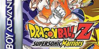 Dragon Ball Z: Supersonic Warriors (series)