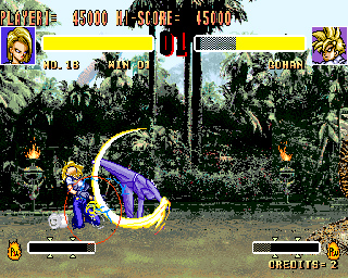 File:2 super battle 9.jpg