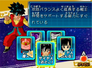 File:Dragon Ball Heroes avatar.png