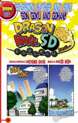 File:DBSDCh3Cover.jpg