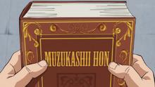 Muzukashiihon