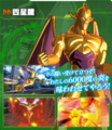 Nuova Shenron XV2 Character Scan