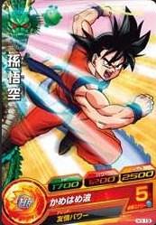 File:Goku Heroes 10.jpg