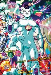 File:Frieza Heroes 14.jpg