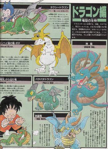 File:Dragons(TheWorld3).jpg