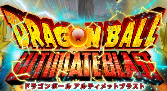 File:Dragon-Ball-Ultimate-Blast.jpg