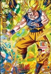 File:Super Saiyan Goku Heroes 22.jpg