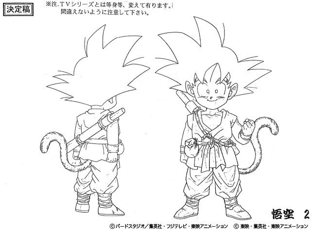 File:Goku(Daiz10).png