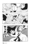 SpiritShot1(Manga)