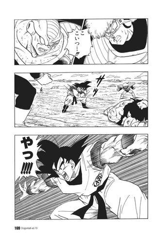 File:SpiritShot1(Manga).jpg