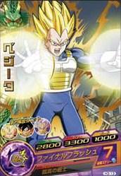 File:Super Saiyan Vegeta Heroes 11.jpg