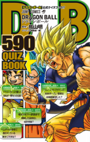 Db quiz book-191x300