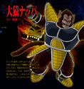 Great Ape Nappa BT3