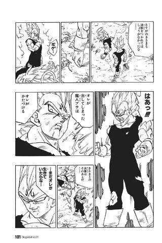 File:MajinVegetaGetsSenzu(manga).jpg