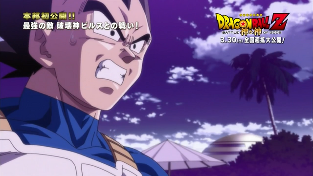 File:VegetaArrives4(BoG).png