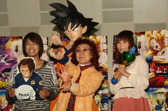 File:Matsumoto&Nozawa&Nakagawa17.JPG