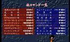 Shin butoden 3