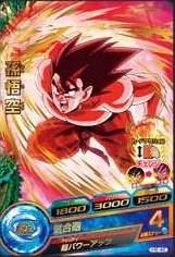 File:Kaioken Heroes 5.jpg