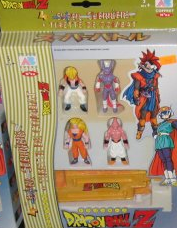 File:Coffret22 withjanemba.PNG