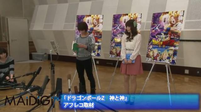 File:Nakagawa&Matsumoto1.png