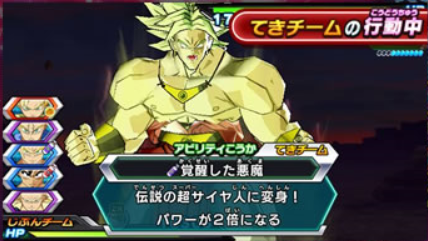 File:Broly Heroes gameplay yeah.png