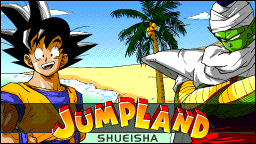 File:JumpL.png