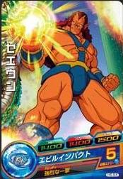 File:Commander Zeeun Heroes 2.jpg
