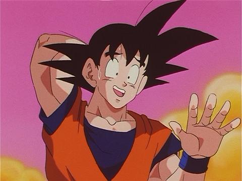 File:Goku.Ep.194.png