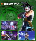 Masked Saiyan XV2 Character Scan