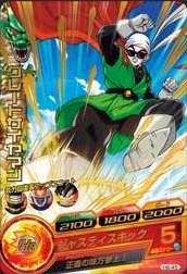 File:Saiyaman Heroes 6.jpg