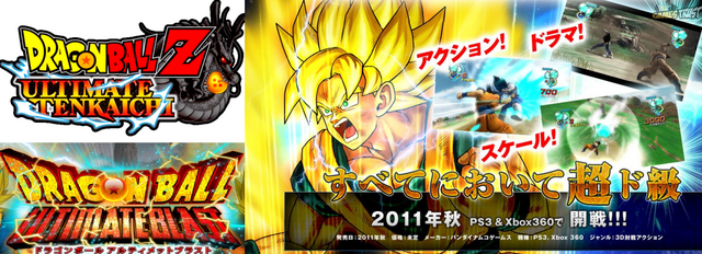 File:Ultimate Tenkaichi Blast Poster and Logos.png