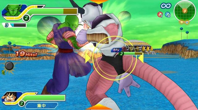 File:DBZ TTT Clash of Piccolo & Frieza 2nd Form.jpg