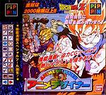 File:Anime designer pc jp.jpg