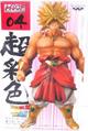Thumbnail for version as of 19:48, January 12, 2013