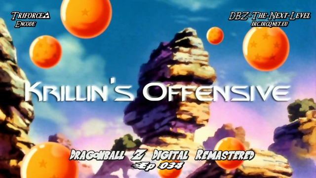 File:DBZ-Ep34.png