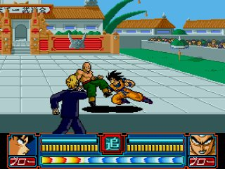 File:Goku Tien Announcer Idainaru.jpg