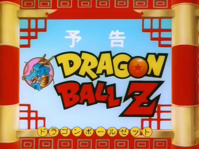 File:DragonBallZEndingMex.png