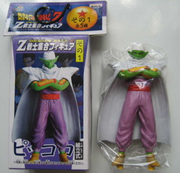 ZFighterPart1Banpresto2003Piccolo
