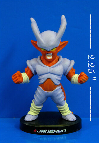 File:Janemba 2.25inch withbase.JPG