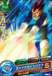 File:Vegeta Heroes 11.jpg