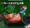 Great Saiyawoman XV2 Character Scan