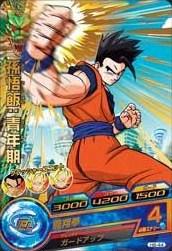 File:Ultimate Gohan Heroes 3.jpg