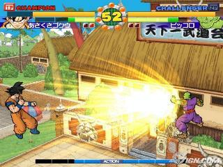 File:Super dragon ball z.jpg