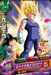 Super Saiyan Vegeta Heroes 23